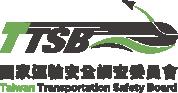 Taiwan Transportation Safety Board