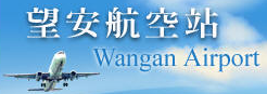 Wang-An Airport