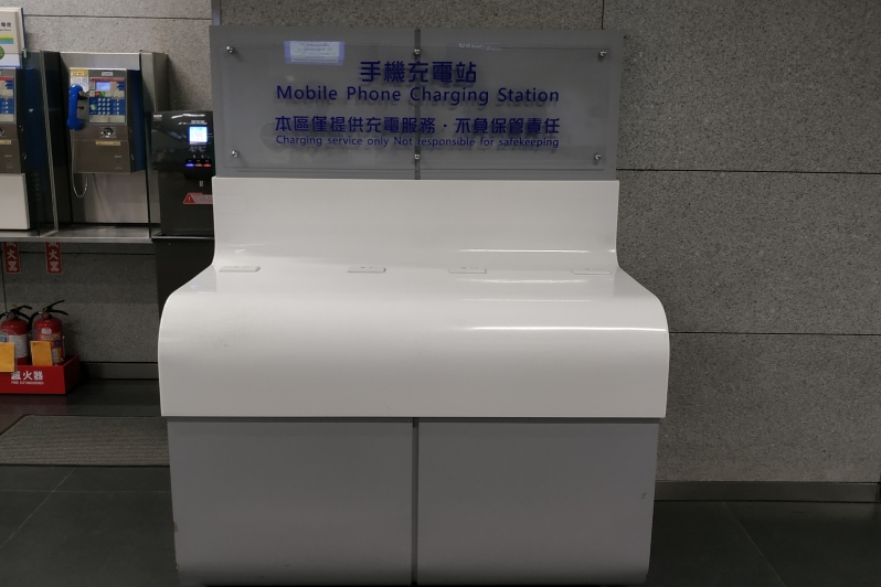 Charging Service on the 3rd floor of the International Terminal