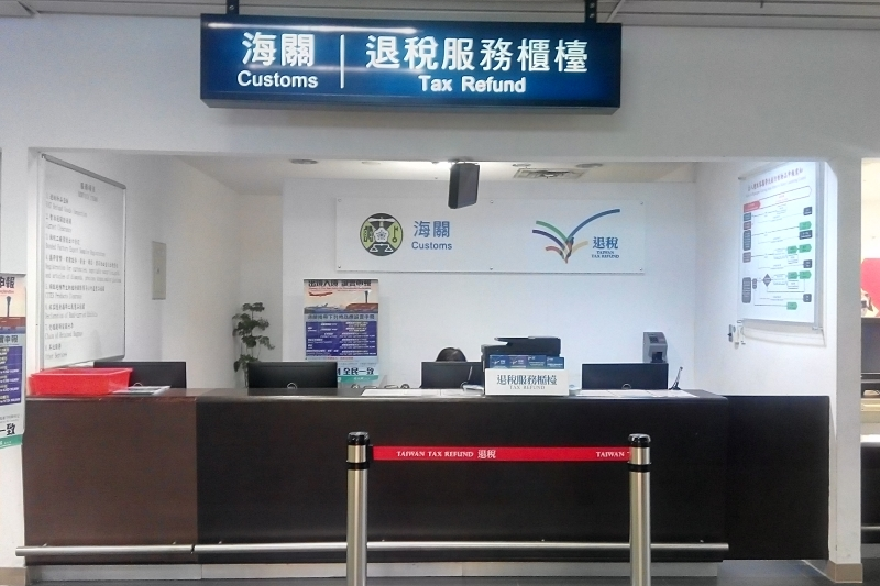 Taichung Customs, Customs Administration, Ministry of Finance