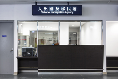Taichung Port Brigade, Border Affairs Corps, National Immigration Agency, Ministry of the Interior