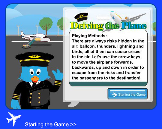 flash:Driving the Plane